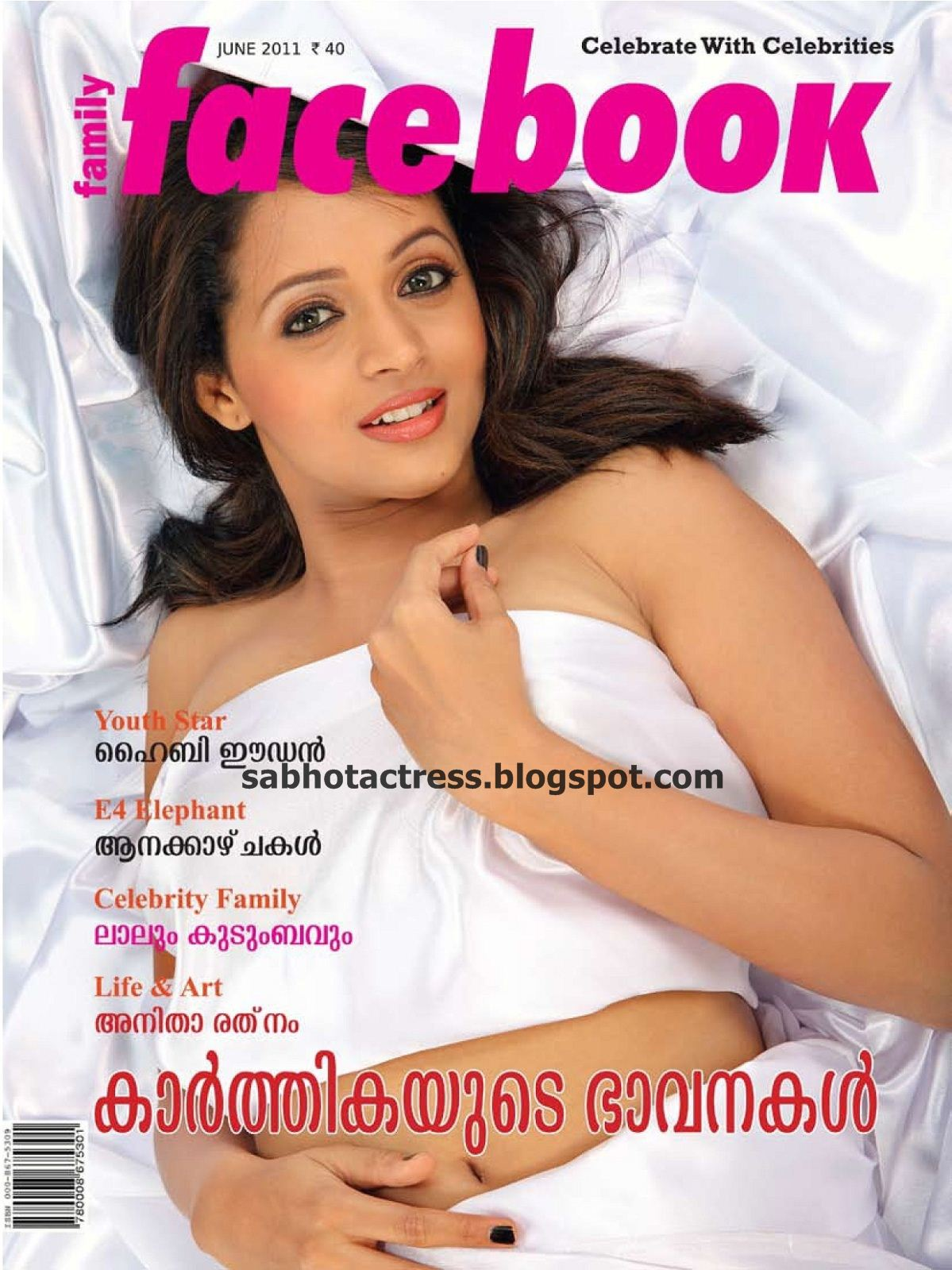 Malayalam actress ranjini hot unseen boobs squeezed - 4 8