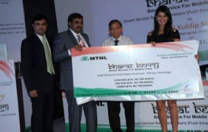 Hindi Actress Sayali Bhagat Hot Stills  MTNL Bharat Berry Services Launches navel show