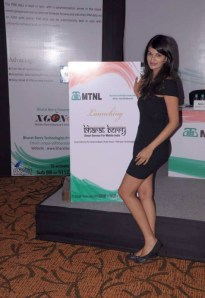 Hindi Actress Sayali Bhagat Hot Stills  MTNL Bharat Berry Services Launches gallery pictures